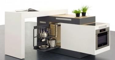 Компактная мобильная кухня