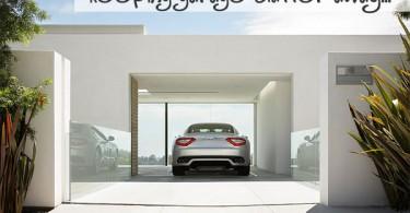 Стильный гараж в белом цвете
