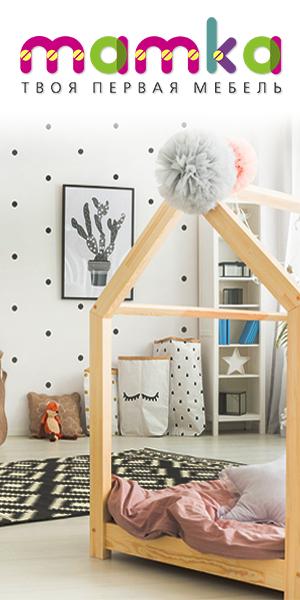 Кровати домики в скандинавском стиле от российского производителя