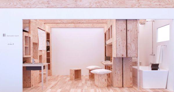 Гостиная квартиры с трансформируемой мебелью