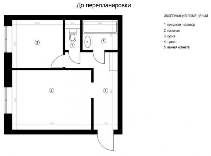 Планировка маленькой квартиры до ремонта