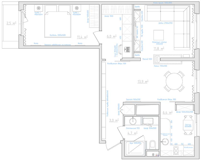 Планировка стильной квартиры в Москве