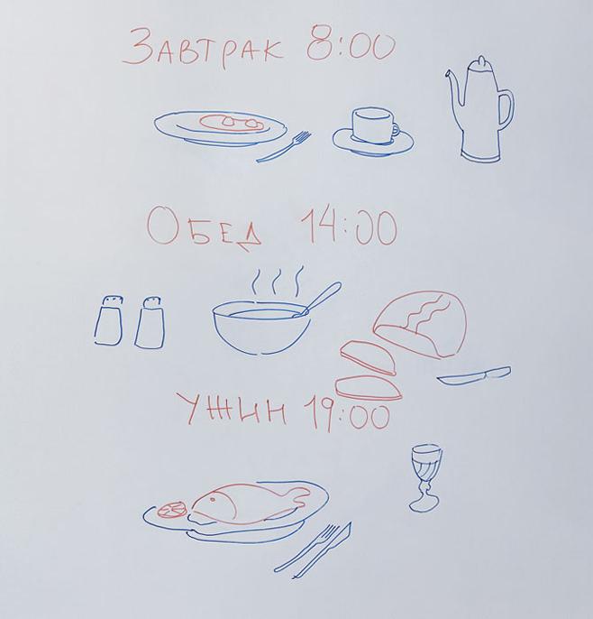Доска для сообщений на кухне