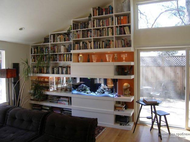 Аквариум в книжном стеллаже