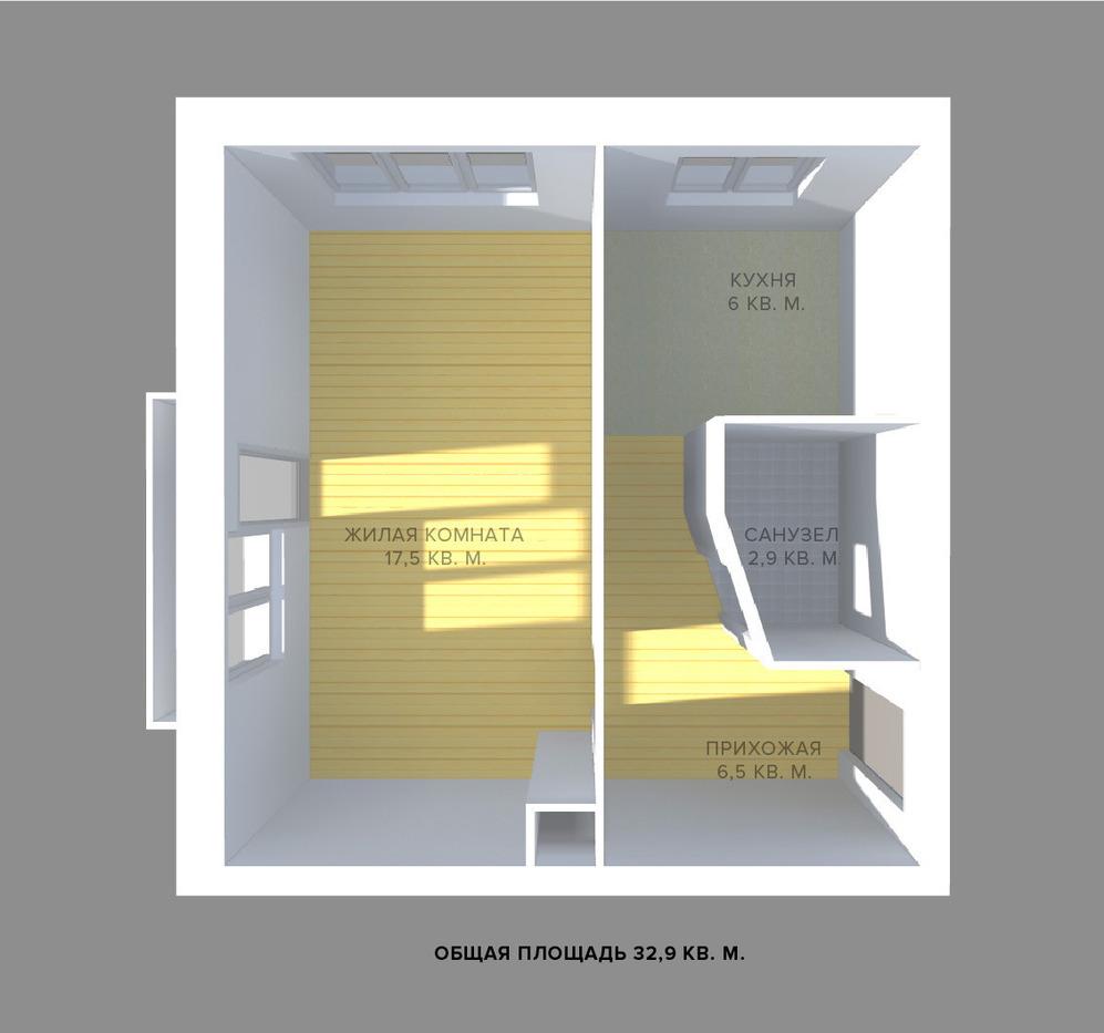 план схема 2 комнатной квартиры в панельном доме