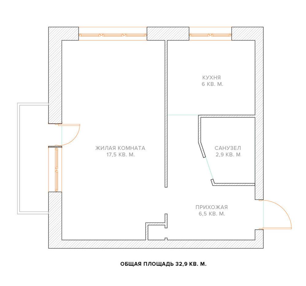 Схема перепланировки однокомнатной квартиры