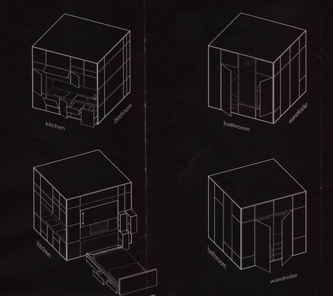Проект кубического дома: чертёж