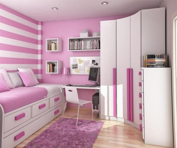 Комната в общежитии для девушки