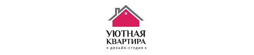 Логотип студии дизайна «Уютная квартира»
