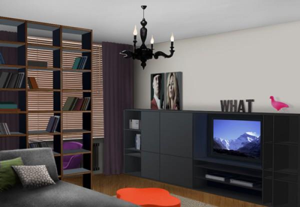 Оформление маленького офиса в гостиной