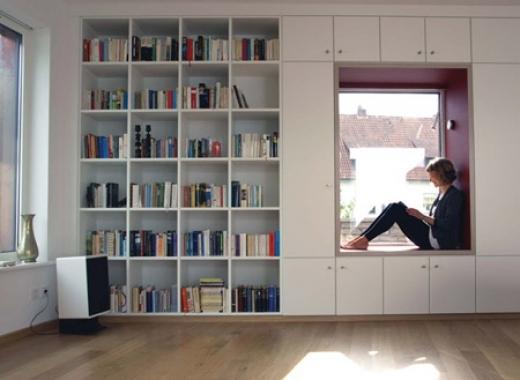 Большой шкаф с книжным стеллажом