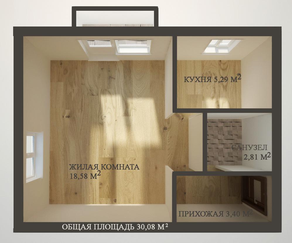 Планировка квартиры площадью 30 кв м