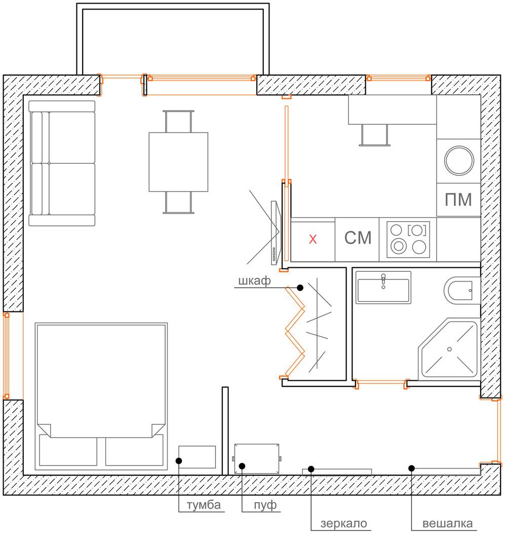 План квартиры для пары