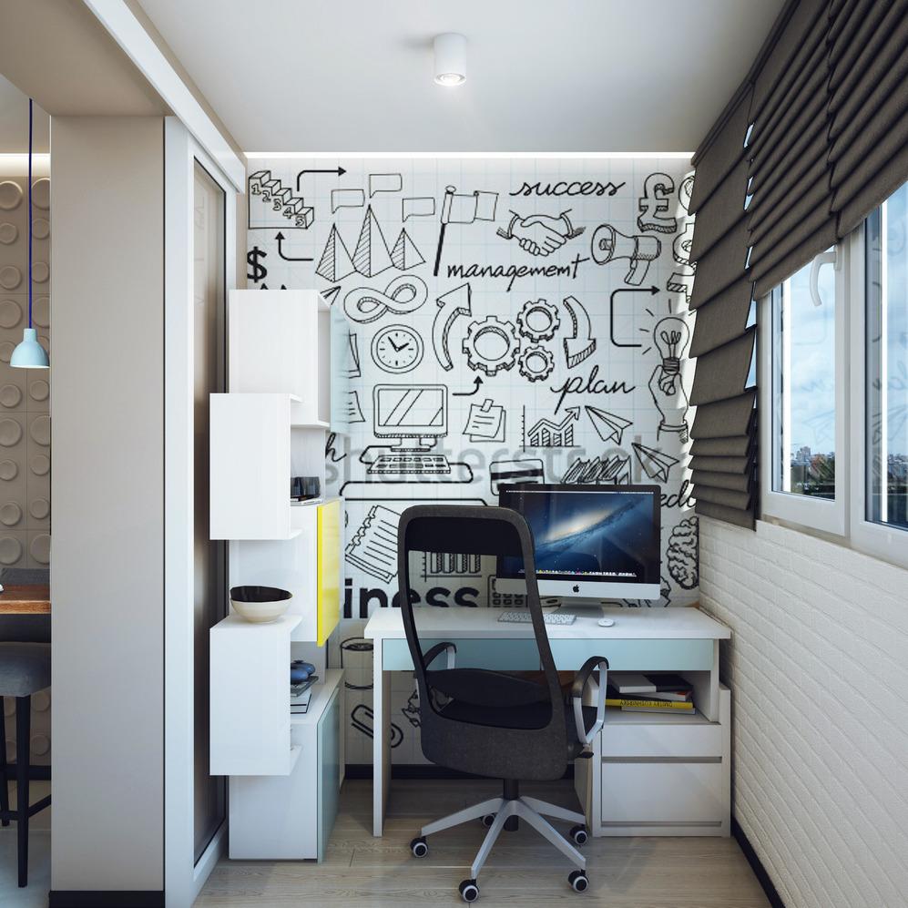 Кабинет студенческой квартиры в Новосибирске