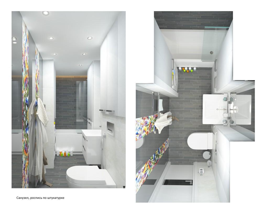 Интерьер маленькой квартиры в серых тонах - санузел