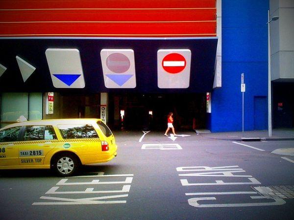 Парк автомобилей в Мельбурне