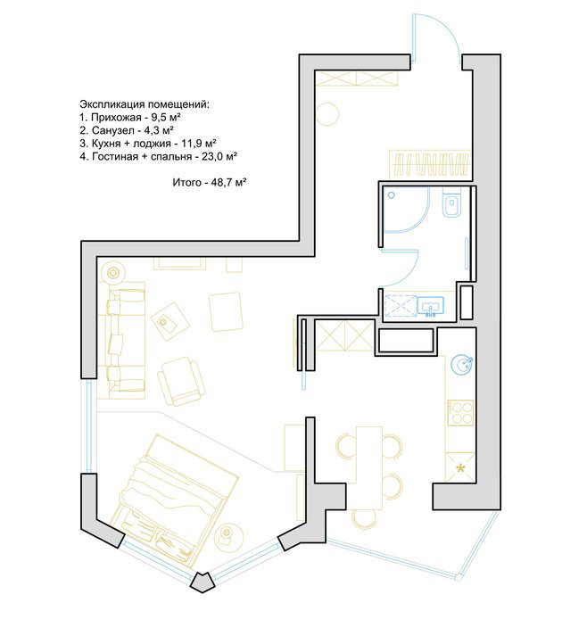 Планировка светлой квартиры для девушки